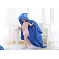 China Personalised Kids Poncho Towel wholesale