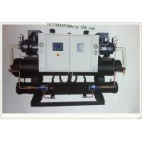 China China Explosion-proof water Chiller/ Explosion Proof Central Screw Chiller For Malaysia wholesale