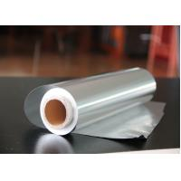 China Household Aluminium Foil For Food Container and Disposible Meal Box wholesale