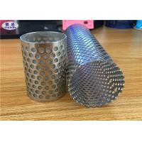 China Welded Perforated Filter Tube , Smooth Flat Surface Perforated Metal Pipe wholesale