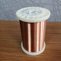 China 0.025 - 0.6mm Enamelled Copper Wire Insulated Copper Wire For Voice Coil wholesale