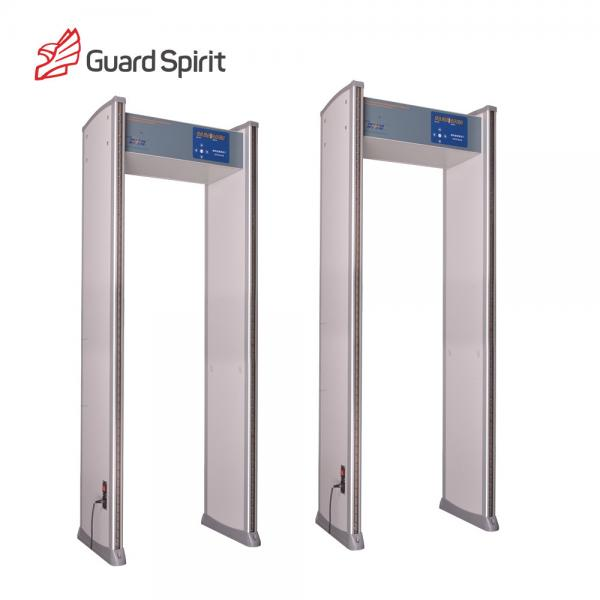 Quality 18 Zone Walk Through Metal Detector / Full Body Metal Detecting Equipment For Security for sale