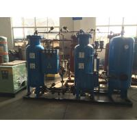 China -70 Degree Dew Point 60 Nm3/H PSA Nitrogen Generator For Replacement Of The Gas Environment wholesale