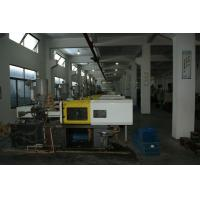 Cixi City Qianyao Sanitary Ware Factory