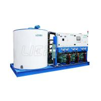 Buy cheap Marine Slice Seawater Flake Ice Machine Copeland Compressor For Fishery Boat from wholesalers