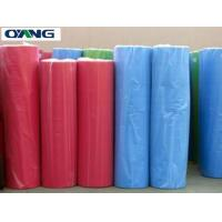China 100% Polypropylene Non Woven Fabric Non Woven Cleaning Cloths Roll wholesale