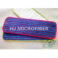 China Colorful Microfiber Wet Mop Pads With Red Strips , Microfiber Wash Pad wholesale