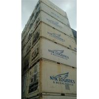 China International Standard Used Refrigerated Shipping Container Prices 20 Feet on sale