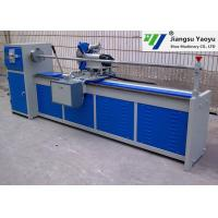 China Reflective Material Non Woven Slitting Machine , Cloth Roll Cutting Machine wholesale