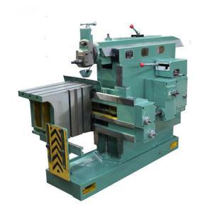 China Mechanical Shaping Machine Metal Shaper Max.shaping length 660mm wholesale