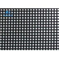 China 304 Stainless Steel Security Screens Wire Mesh For Security Door Window Screen wholesale