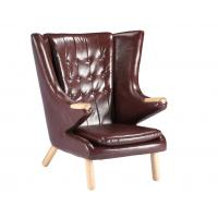 China Living Room Leather Lounge Chair / Papa Bear Chair Soft Feeling With Ottoman wholesale