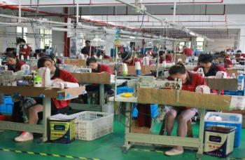 China Kingmate Packing Products Factory