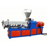 China Color Masterbatch Twin Screw Compounding Extruder PP PE Masterbatch Granulator wholesale