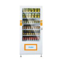 China HUIZU WM1 Coin Operated 24 Hours Self-Service automatic snack drink vending machine on sale