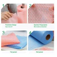 China Disposable Spunlace Nonwoven Wipes Cleaning Wipes With Different Color on sale