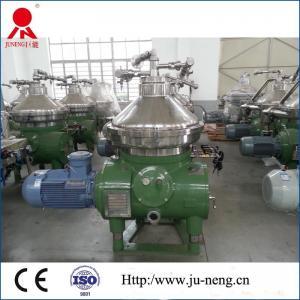 China 固体液体の分離ディスク油分離器の最高回転速度を遠心分離機にかけて下さい wholesale