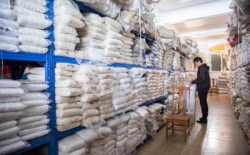 Guangzhou Qiansili Textile Co., Ltd.