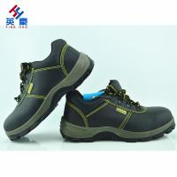 China Hot selling Genuine Leather steel toe safety shoes on sale