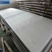 China F60 / S32205 Duplex Stainless Steel Plate 2205 Wear Resistance Multifunctional on sale