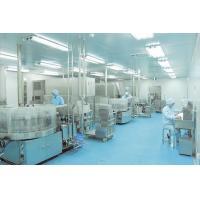 Tai'an Jia Ye Biological Technology Co.,Ltd