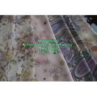 Buy cheap 150D*150D Chiffon Printing fabric from wholesalers
