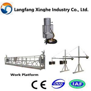 China steel zlp suspended platform/630kg/800kg steel cradle/gondola wholesale