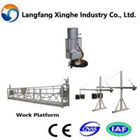 China zlp630 temporary suspended platform /gondola lift/ steel cradle wholesale