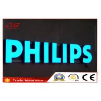 China Outside Backlit Reverse LED Channel Letter Signs High Bright For Dining Hall wholesale