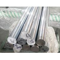 China Quenched / Tempered Induction Hardened Rod For Hydraulic Cylinder Length 1m - 8m wholesale