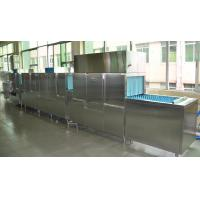 China Commercial Dishwashing Equipment Stainless Steel Staff canteens ECO-L850CP3H2 wholesale