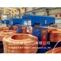 China Multi Functional Copper Continuous Casting Machine High Accuracy Automatic wholesale