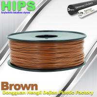 China High Strength HIPS 3D Printer Filament , Cubify Filament Brown Colors wholesale