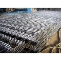 China Welded wire mesh panel for construction wholesale