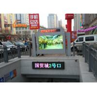 China Sunlight readable outdoor digital signage outdoor totem with high brightness up to 3000 nits wholesale