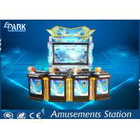 China New style hot selling 4 player slot arcade video amazying fishing game machine on sale