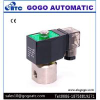 0.5-100bar 2 way SS304 1/2 inch water high pressure Water Solenoid Valve 24V DC stainless steel