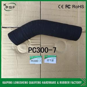 China Rubber Flexible Excavator Hose / komatsu excavator spare parts wholesale