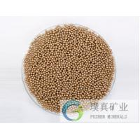 China Antibacterial ceramic ball for humidifier water purity wholesale
