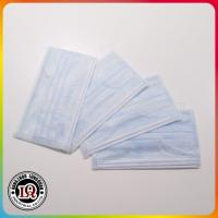 China non-woven 3ply medical mask wholesale