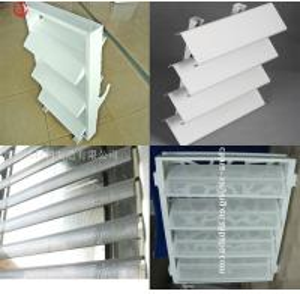 China Aluminum Sun Louver/sun Shade Screen wholesale