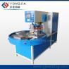 China Automatic respirator blister packing machine wholesale