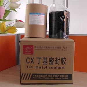 China Butyl rubber sealant china supplier wholesale