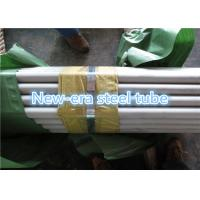 China Precision Round Weldable Steel Tubing 1 - 200m Length For Condenser GB/T24187 wholesale