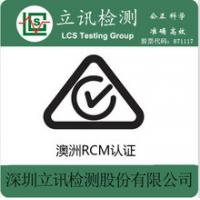 China Australian RCM Certification RCM certification applies Country wholesale