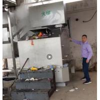 China China fire print medical waste incinerator do not let the incinerator on sale
