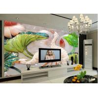 Buy cheap Environmental Protection 3D Leather Wall Panels for TV Wall Decoration from wholesalers