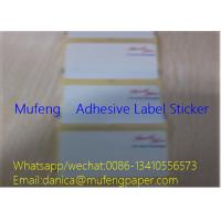 China SGS Adhesive Sticker Roll 2 Sides Print Direct Thermal Label Edge Distance 1.5mm wholesale