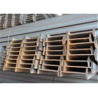 China Galvanized Building Steel Beams I Shaped 8 - 11MM Web Thickness 9# 11# 12# wholesale
