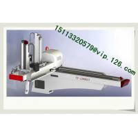 China China Manipulator trade leads/ Plastic Injection Machine transfer arms sell offers on sale